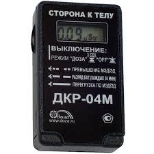 ДКР-04М